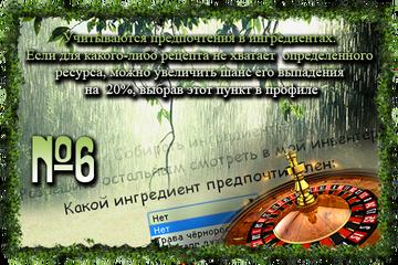 http://sd.uploads.ru/t/0Enl6.png