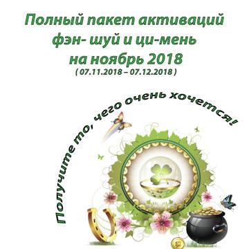 http://sd.uploads.ru/t/0FA5i.jpg