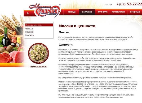 http://sd.uploads.ru/t/0GuPk.jpg