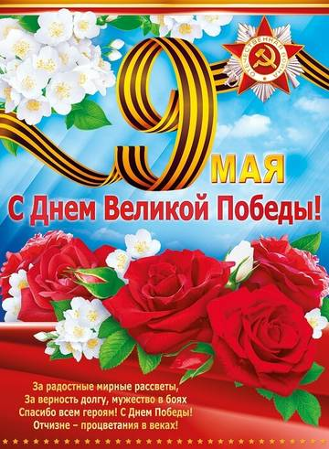 http://sd.uploads.ru/t/0MkWD.jpg