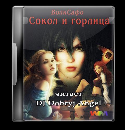 http://sd.uploads.ru/t/0N1yl.png