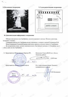 http://sd.uploads.ru/t/0PZdO.jpg