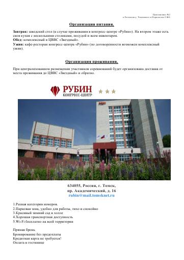 http://sd.uploads.ru/t/0Peik.png