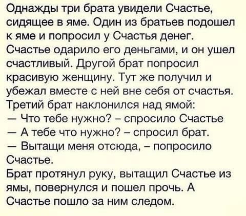 http://sd.uploads.ru/t/0UhHV.jpg