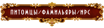 http://sd.uploads.ru/t/0ZjBQ.png