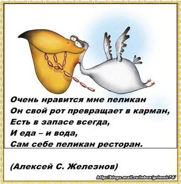 http://sd.uploads.ru/t/0bKTo.jpg