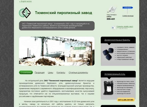 http://sd.uploads.ru/t/0eMC6.jpg