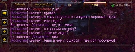 http://sd.uploads.ru/t/0f3vA.jpg