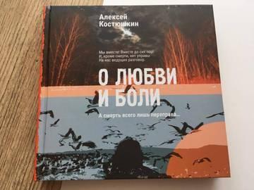 http://sd.uploads.ru/t/0fbmd.jpg