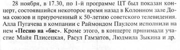 http://sd.uploads.ru/t/0jOKi.png