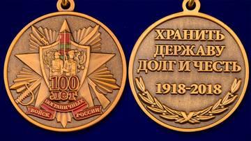 http://sd.uploads.ru/t/0kacQ.jpg