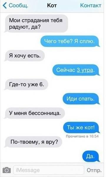 http://sd.uploads.ru/t/0nWyd.jpg