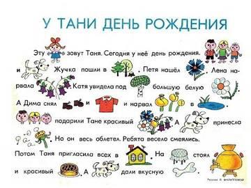 http://sd.uploads.ru/t/0phkO.jpg