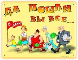 http://sd.uploads.ru/t/0qJfv.jpg