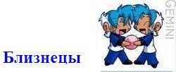 http://sd.uploads.ru/t/0uLIa.jpg