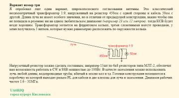 http://sd.uploads.ru/t/0yj85.jpg