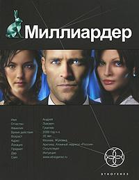 http://sd.uploads.ru/t/10uKD.jpg