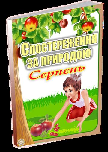 http://sd.uploads.ru/t/13JU8.png