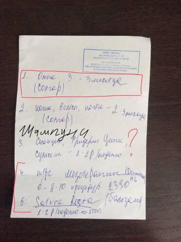 http://sd.uploads.ru/t/14o8g.jpg