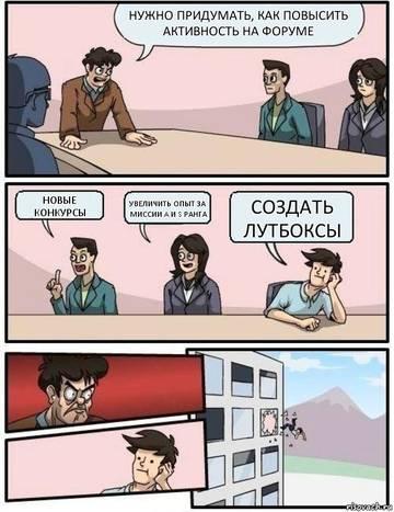 http://sd.uploads.ru/t/1B0zS.jpg