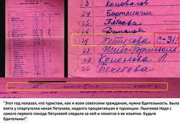 http://sd.uploads.ru/t/1DNKr.jpg