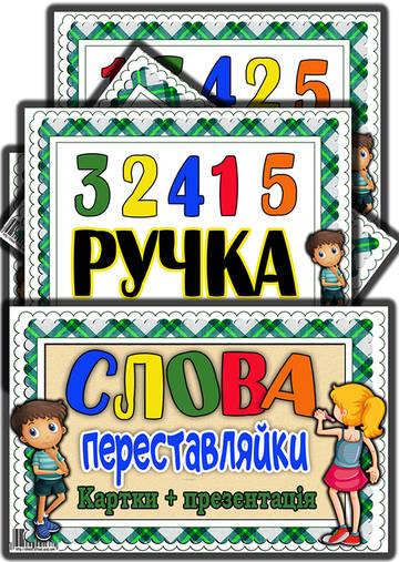 http://sd.uploads.ru/t/1G4AI.jpg
