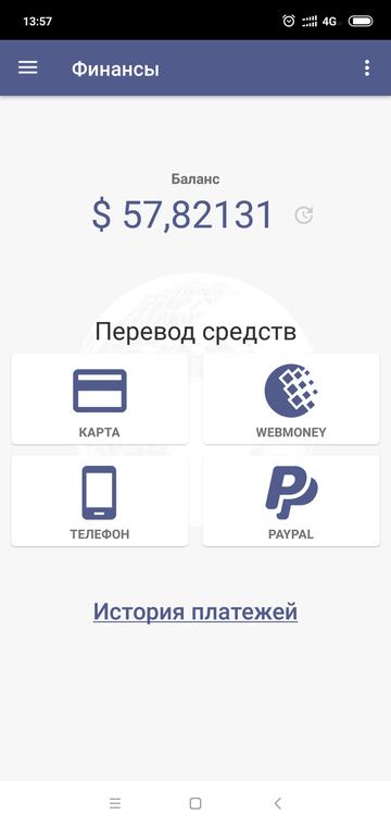 http://sd.uploads.ru/t/1GrHn.png