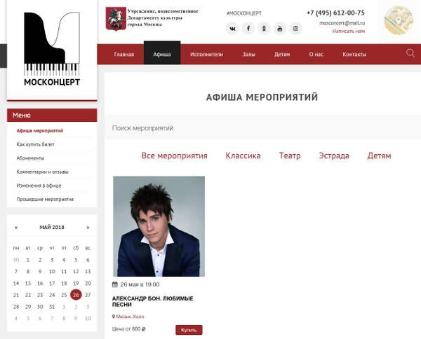 http://sd.uploads.ru/t/1HAIQ.jpg