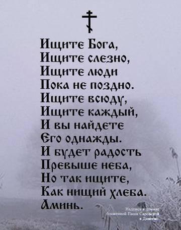 http://sd.uploads.ru/t/1HeDb.jpg
