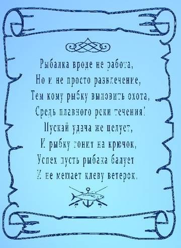 http://sd.uploads.ru/t/1HhuZ.jpg
