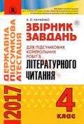 http://sd.uploads.ru/t/1Jpyc.jpg