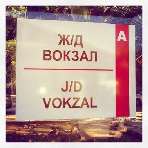 http://sd.uploads.ru/t/1KBA4.jpg