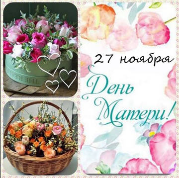http://sd.uploads.ru/t/1LOBn.jpg