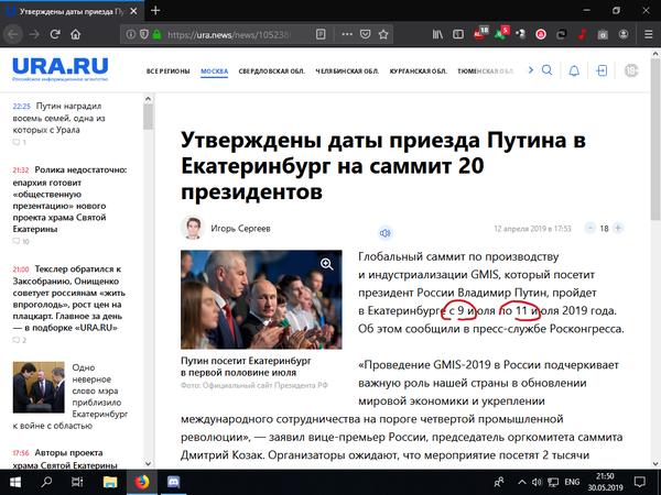 http://sd.uploads.ru/t/1Oosv.png