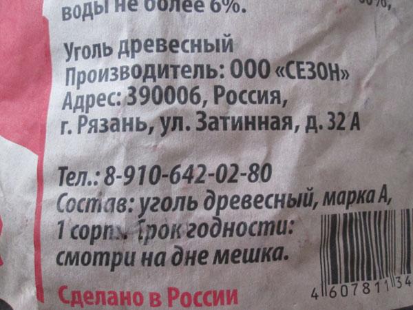 http://sd.uploads.ru/t/1RIma.jpg