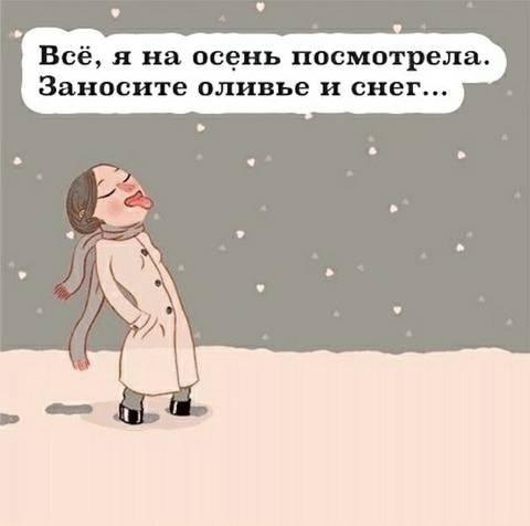 http://sd.uploads.ru/t/1VvDW.jpg