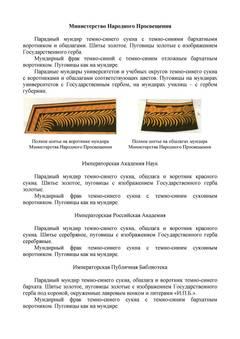 http://sd.uploads.ru/t/1WCp5.jpg