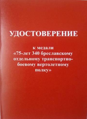 http://sd.uploads.ru/t/1ZITK.jpg