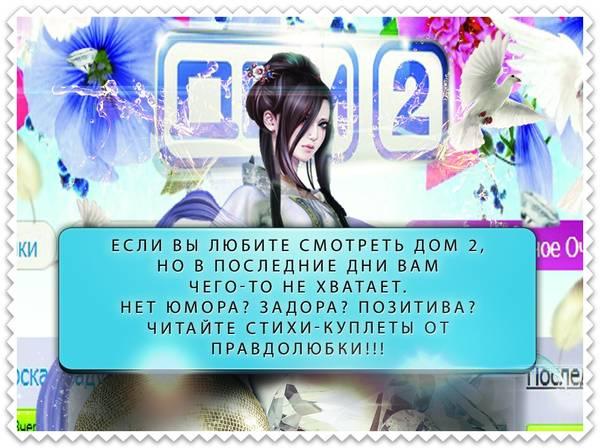 Http sd uploads ru t 1zvsl