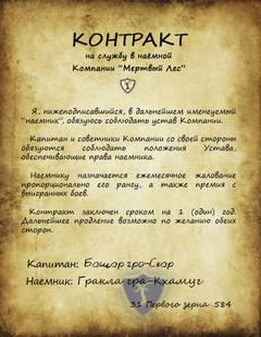 http://sd.uploads.ru/t/1a09I.jpg
