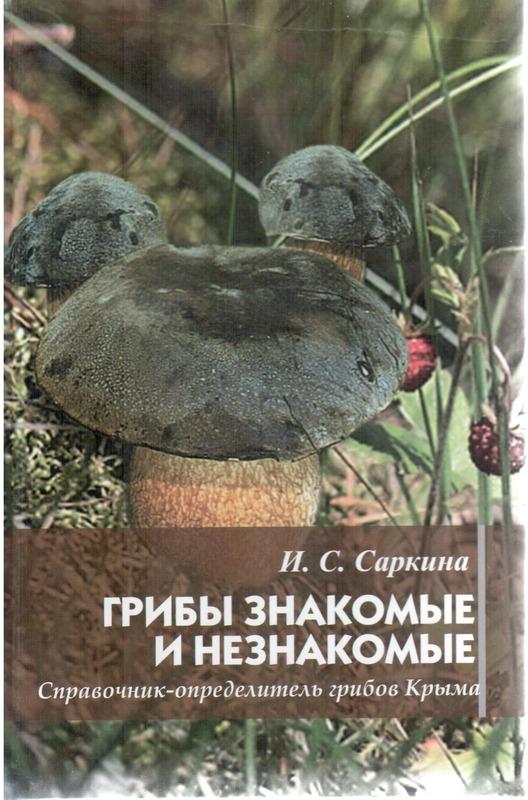 http://sd.uploads.ru/t/1a8kv.jpg
