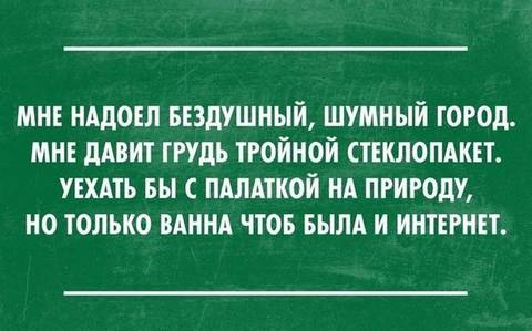 http://sd.uploads.ru/t/1gHEW.jpg