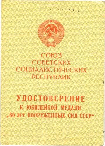 http://sd.uploads.ru/t/1ikPm.jpg