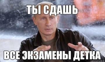 http://sd.uploads.ru/t/1jv2q.jpg