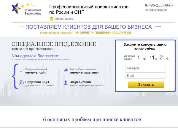 http://sd.uploads.ru/t/1n9pY.jpg