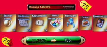 http://sd.uploads.ru/t/1sCVl.jpg