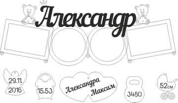 http://sd.uploads.ru/t/1sCYq.jpg