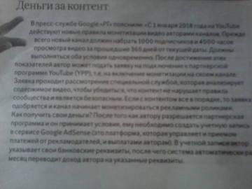 http://sd.uploads.ru/t/1sqv2.jpg
