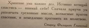 http://sd.uploads.ru/t/1zqyC.jpg