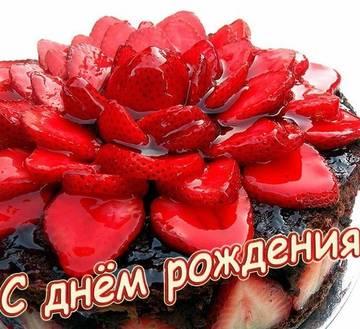 http://sd.uploads.ru/t/215gY.jpg